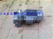 FC37中研紫光齿轮减速机-铝合金减速电机