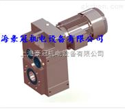 FC87中研紫光硬齿面减速机
