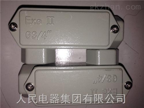 yhxe-g1防爆弯头穿线盒,防爆接线盒