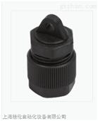 倍加福现货接近开关传感器电器附件VAZ-FK-ED2 连接电缆全网zui低价