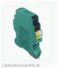 倍加福现货接近开关传感器 模块连接电缆全网zui低价