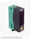 倍加福现货接近开关传感器VDM28-15-L-IO/73C/110/122 连接电缆全网zui低价