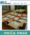MLO-POT-450-TLF费斯托位移传感器