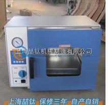 上海产DZF-6030型真空干燥箱价格/干燥箱操作规程