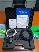 中国总代-以色列 光纤次声传感器/次声抗震型光纤声音传感器 型号:MKM-2180S
