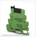 菲尼克斯固态继电器模块 - PLC-OSC- 24DC/ 24DC/ 2 - 2966634上海桂伦
