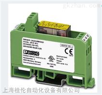 菲尼克斯现货安全继电器模块PSR-SCF- 24UC/URM/2X21 全网特价出售