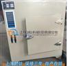 8401A-3远红外高温干燥箱产品参数/图文介绍/价格详情