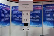 S型轨道移动巡检安防机器人 智能视频分析监控摄像 支持定制