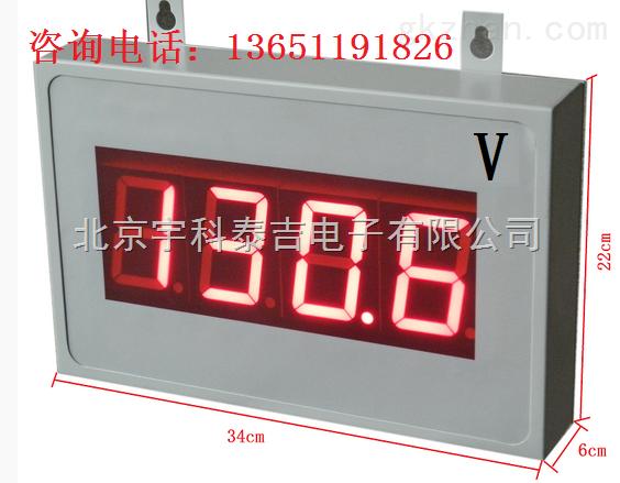 智能大屏电压显示仪,智能电压大屏显示仪