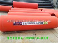 13698887149云南隧道逃生管每米价格