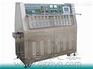 UV抗紫外老化试验机/UV抗紫外老化箱