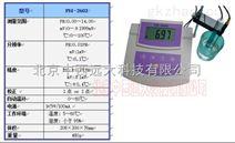中西厂家台式酸度计型号:M228323