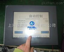 专业维修西门子触摸屏价格OP012