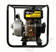 HS20DP单缸2寸柴油机自吸水泵