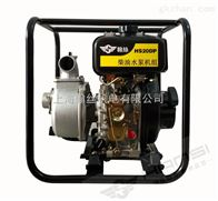 HS20DP2寸柴油机水泵