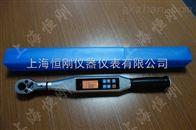 扭矩测试扳手SGSX|测试数显扭矩扳手1-80N.m