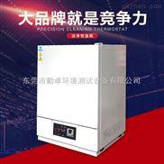 高温老化箱 恒定高温老化房