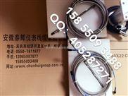 8111-01-A70-B03-C01-D02-E10轴向位移传感器