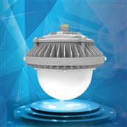 100W LED防眩泛光燈 煤礦防爆工礦燈80W 防水防潮燈