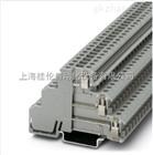 菲尼克斯现货安全继电器接线端子DIKD 1,5全网特价出售