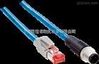 6034415施克SICK插頭電纜現貨庫存