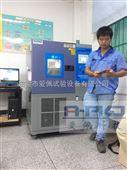 佛山耐温检测仪/佛山高低温检测试验箱