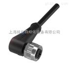 巴鲁夫光栅线缆BCC M425-0000-1A-003-VX8434-020