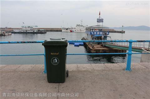 HS-240U生活垃圾桶户外垃圾桶环保垃圾桶果皮箱垃圾箱生产厂家分类垃圾箱
