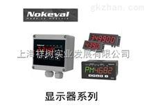 工控备件领跑者 祥树代理 NOKEVAL 温度压力传感器 MODEL201