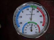 高端款指針式溫濕度計/不銹鋼 型號:KL5-KTH-A5