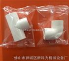 塑料件包装机械/塑料件套袋机