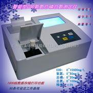 智能型COD氨氮总磷总氮测定仪 多参数 测量精确