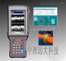 振动分析仪 型号:JH84-AIC3690