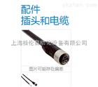 DOL-1205-G10M訂貨號: 6010544桂倫自動化常年銷售德國«SICK施克電纜