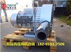 YX-72S-5 7.5KW鱼塘专用双段漩涡式气泵