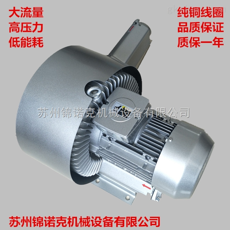 饮料生产线高压鼓风机风刀吸尘机*