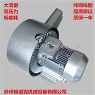 2HB430-1.3KW饮料生产线高压鼓风机风刀吸尘机*