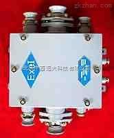 增安型通讯电缆接线盒 (100对) 型号:FZ02-JHZD-0.1/127-8(B)