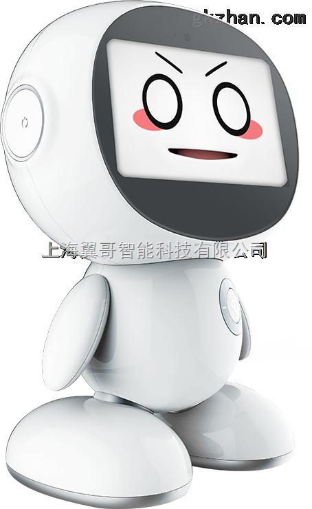 小哈AR教育学习娱乐机器人