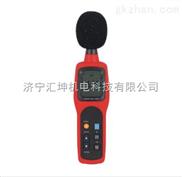 YSD130 矿用本质安全型噪声检测仪