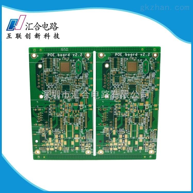 电路板加工-深圳电路板厂-汇合电路