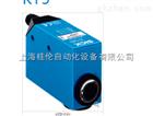订货号: 1018044施克SICK传感器全新.特价销售。工控专家.