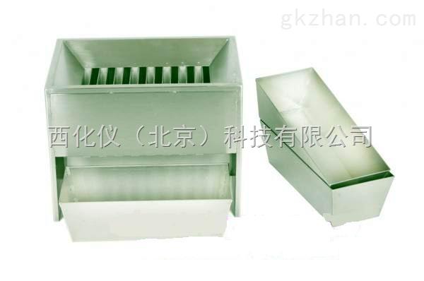 @西化仪自产不锈钢横格式分样器(不锈钢)I型 型号:M7950