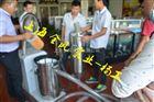YX-72S-7.5KW玉米苞谷扦样机@粮食扦样机生产厂家