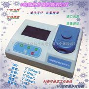 经济型COD氨氮总磷总氮测定仪 一机四测 广州尚清环保科技 海净牌