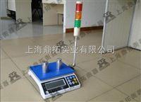ACS三色报警桌秤,控制信号输出报警桌秤