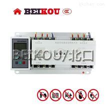 双电源智能转换开关切换开关BKQ2Z-630A/4P/CB级