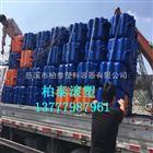 塑料钓鱼浮台厂家 水上房屋搭建浮箱