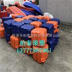 游乐园休息平台浮筒 钓鱼浮箱生产厂家